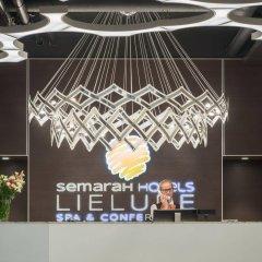 Hotel Lielupe by SemaraH Юрмала интерьер отеля фото 2