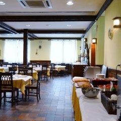Hotel Termas de Liérganes питание фото 3