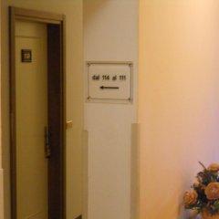 Hotel O'Scugnizzo 2 Беллуно сейф в номере