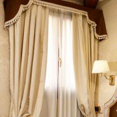 Отель Maison Venezia - UNA Esperienze удобства в номере фото 2