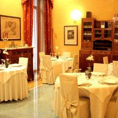 Отель Domus Mariae Benessere Сиракуза питание фото 2