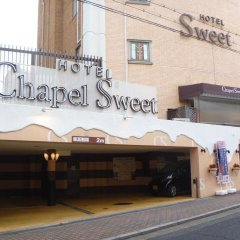 Hotel Chapel Sweet (adult Only) Кобе парковка