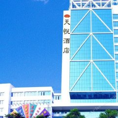Tian Yue Business Hotel фото 3