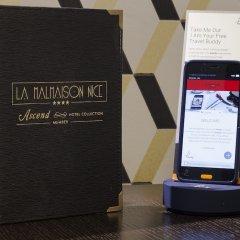 Отель Бутик-отель La Malmaison Nice Франция, Ницца - 1 отзыв об отеле, цены и фото номеров - забронировать отель Бутик-отель La Malmaison Nice онлайн фото 5