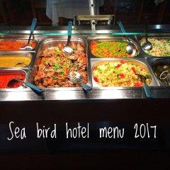 Sea Bird Hotel Сивота питание