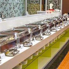 CYTS Shanshui Garden Hotel Suzhou питание