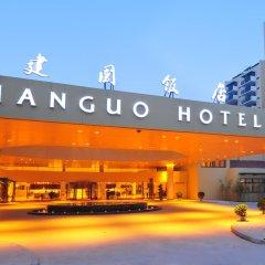 Jianguo Hotel Xi An развлечения