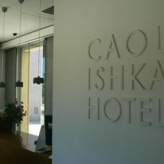 Отель Caol Ishka Hotel Италия, Сиракуза - отзывы, цены и фото номеров - забронировать отель Caol Ishka Hotel онлайн спа фото 2