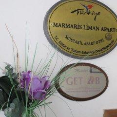 Liman Apart Турция, Мармарис - отзывы, цены и фото номеров - забронировать отель Liman Apart онлайн помещение для мероприятий