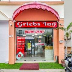 Отель Griebs Inn банкомат