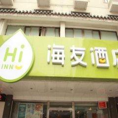 Отель Hi Inn Suzhou New Guanqian Branch вид на фасад