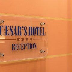 Caesars Hotel интерьер отеля фото 2