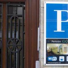 Отель Pensión Goiko развлечения