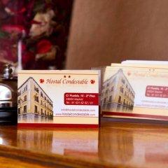 Отель Hostal Condestable удобства в номере