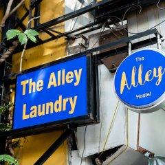 The Alley Hostel & Bistro спортивное сооружение