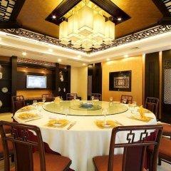 Отель King Garden Hotel Китай, Гуанчжоу - отзывы, цены и фото номеров - забронировать отель King Garden Hotel онлайн питание фото 2