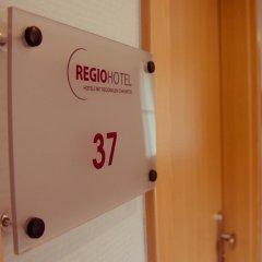 Hotel Wolmirstedter Hof интерьер отеля