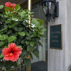Phoenix Park Hotel Вашингтон