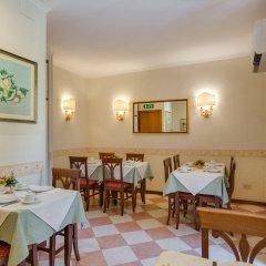 Отель Silla Италия, Рим - 2 отзыва об отеле, цены и фото номеров - забронировать отель Silla онлайн питание фото 3