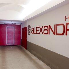Отель Alexandra Франция, Лион - отзывы, цены и фото номеров - забронировать отель Alexandra онлайн фитнесс-зал