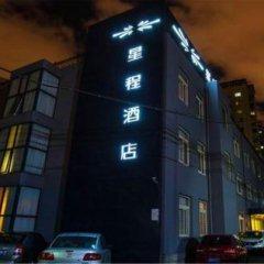 Отель Starway Oriental Relax Hotel Beijing Китай, Пекин - отзывы, цены и фото номеров - забронировать отель Starway Oriental Relax Hotel Beijing онлайн парковка