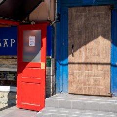 Гостиница The RED банкомат