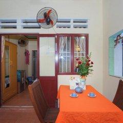 Отель Bougain Villeas Homestay балкон