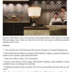Отель Shangri-la 5* Стандартный номер фото 3