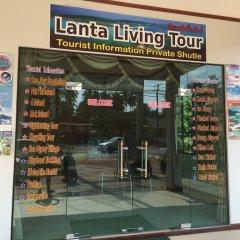 Отель Pra-Ae Lanta Apartment Таиланд, Ланта - отзывы, цены и фото номеров - забронировать отель Pra-Ae Lanta Apartment онлайн фото 4