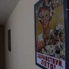 Хостел Hostour Волгоград интерьер отеля фото 2