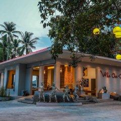 Отель Villa Cha-Cha Krabi Beachfront Resort Таиланд, Краби - отзывы, цены и фото номеров - забронировать отель Villa Cha-Cha Krabi Beachfront Resort онлайн развлечения