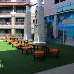 Отель Alpina Phuket Nalina Resort & Spa