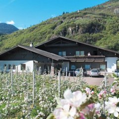 Отель Freiberghof Лана помещение для мероприятий