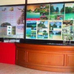 Отель Thaksin Grand Home гостиничный бар