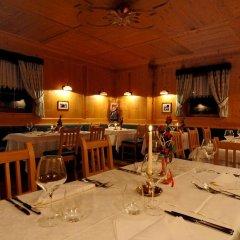 Hotel Valacia Долина Валь-ди-Фасса помещение для мероприятий