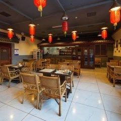 Beijing Wang Fu Jing Jade Hotel гостиничный бар