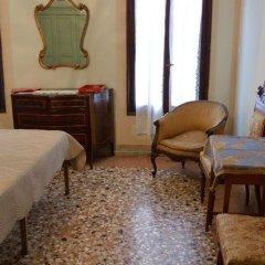 Отель Pensione Seguso Италия, Венеция - отзывы, цены и фото номеров - забронировать отель Pensione Seguso онлайн спа фото 2