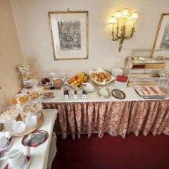 Suzanne Hotel Pension Вена питание фото 3