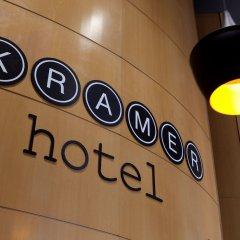 Hotel Kramer интерьер отеля фото 2