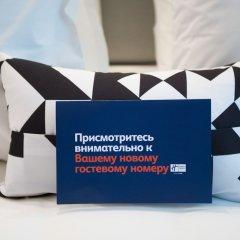 Отель Holiday Inn Express Moscow Baumanskaya Москва удобства в номере фото 2