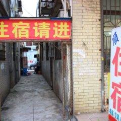 Отель Shunyi Hostel Китай, Чжуншань - отзывы, цены и фото номеров - забронировать отель Shunyi Hostel онлайн спортивное сооружение