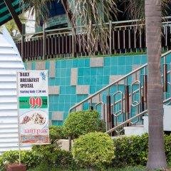 Отель Royal Beach View Suites Паттайя спортивное сооружение