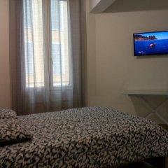 Отель Promenade - Vacances Mer et Sea Shopping комната для гостей фото 4