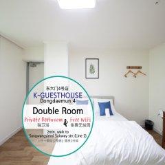 Отель K-GUESTHOUSE Dongdaemun 4 комната для гостей фото 2