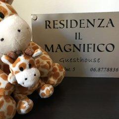 Отель Residenza Il Magnifico Рим питание фото 2