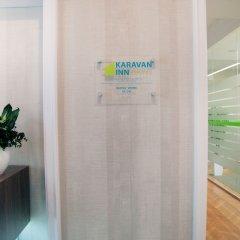 Отель Karavan Inn удобства в номере