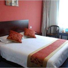 Good Dream Business Hotel (Shanghai Changning) комната для гостей фото 3