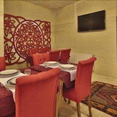 Miracle Cave Hotel Турция, Мустафапаша - отзывы, цены и фото номеров - забронировать отель Miracle Cave Hotel онлайн питание фото 3