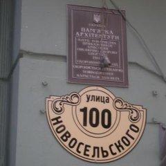 Гостиница Tapki Hostel Украина, Одесса - отзывы, цены и фото номеров - забронировать гостиницу Tapki Hostel онлайн интерьер отеля