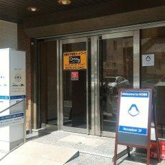 Hostel Anchorage Кобе банкомат